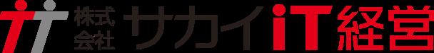 株式会社サカイiT経営