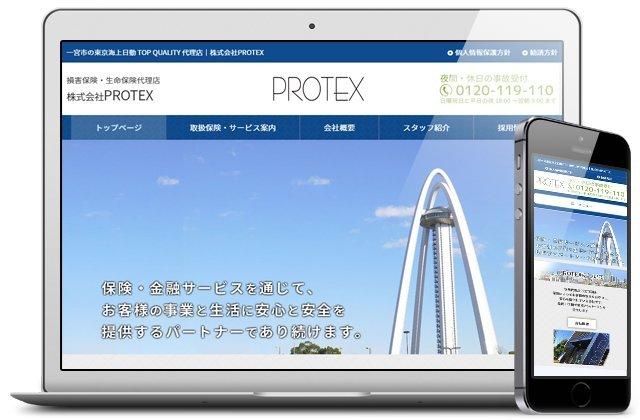 株式会社PROTEX様