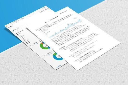 SEO検討会レポート
